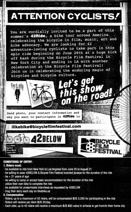 bikefilmrideacrossus